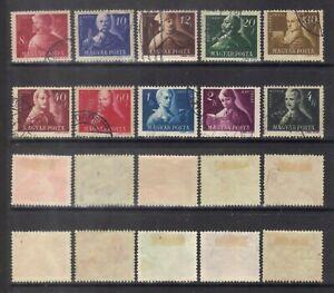 Hungary 1947 set.Sc.816-25.