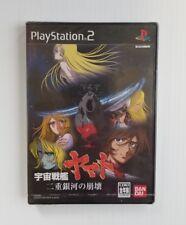 Space Battleship Yamato Bandai PS2 PlayStation 2 Japan Import Sealed Brand New