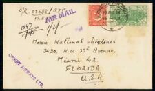 Mayfairstamps PAKISTAN AD 1954 COVER ORIENT AIRWAYS LTD wwh23801