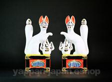 Japan Shinto Shrine Inari Kamidana Ceramic Pair Fox Statues 18cm Fushimi Kyoto