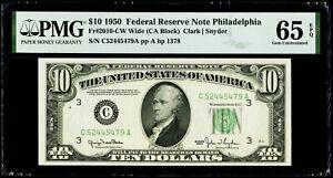 "$10 1950 FRN Philadelphia ""Reverse Changeover Pair"" PMG 65 & 66 EPQ Gem UNC."