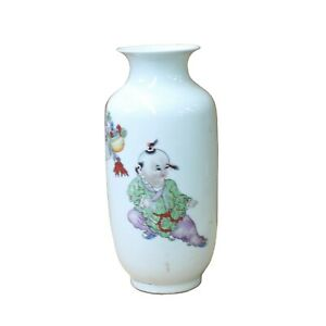 Chinese Distressed Off White Porcelain Children Scenery Vase ws1090