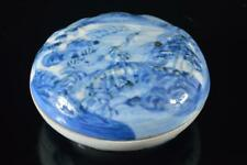 X2118: China Blue&White Person Landscape Pattern INCENSE CONTAINER Tea Ceremony