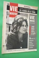 Voies Neuf 1962 Lea Massari + Grace KELLY + Romain Merendi+Giovanni Agneaux+
