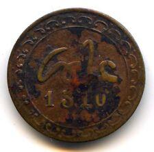 Maroc Hassan I (1873-1894) 1/2 Fels (1/18 Mouzouna) 1310 Fez Rare