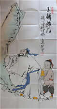 RARE Chinese 100%  Handed Painting By Fan Zeng 范增 CF11