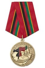"""RUSSIAN MEDAL """"30 YEARS WITHDRAWAL OF SOVIET TROOPS FROM AFGHANISTAN"""" WITH DOC#5"""