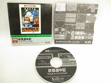 09 YOKAI DOCHUKI Game Sound Museum Namcot Version Audio CD Sound Track Japan