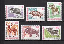 animaux 1973 Bulgarie 6 timbres non oblitérés sans gomme sans charnière /T4239