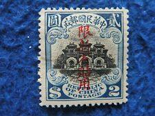 """China ROC Local Province 1916-9 """"Sinkiang"""" Sc#35 OG MH"""