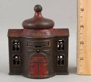 19thC Antique Kyser & Rex PRESTO Painted Cast Iron Mechanical Building Bank