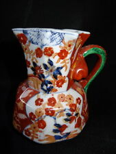 Vintage Staffordshire Style Reproduction Gravy Jug Glazed Pottery Floral