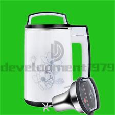 Multi-Functional Soy Milk Maker Thermo-Plastic Liner 1.5L 110V