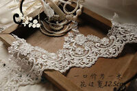 1Y Exquisite Alencon Lace Trim in Off White For Bridal, Wedding cuff,Beautiful