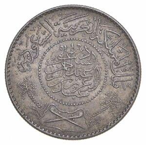 SILVER Roughly Size of Quarter 1948 Saudi Arabia 1 Riyal World Silver Coin *958