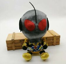 "Masked Kamen Rider Build Grease Plush Doll Mascot 7"" Stuffed Toy"
