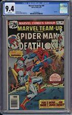Marvel Team-Up #46 CGC 9.4 NM Wp 1976 Spider-Man Vs. Deathlok the Demolisher