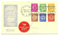 ISRAEL 1948-5-16 (fdc)  MI# 1/6 SPEC CV WITH EXTRA RED PRINT   VF