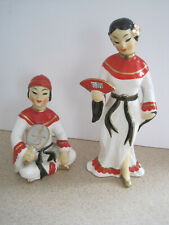 New ListingVintage Asian Oriental Man and Woman with fan figurines Gold accents Marked F26
