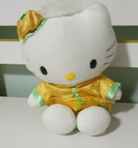 HELLO KITTY PLUSH TOY CHINESE COSTUME MCDONALDS DEAR DANIEL YELLOW 16CM