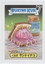 2014 Topps GPK Bukimi Kun #54a Jenny Fish Sandwich Non-Sports Card 0c4