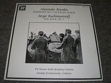 Alexander Borodin~Symphony No. 1~Sergi Rachmaninoff~The Rock~MHS 4559~FAST SHIP