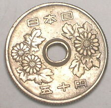 1971 Japan Japanese 50 Yen Floral Design Blossoms Coin F+