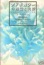 "ADVOCACY SKILLS .BY N.BATEMAN ""IN JAPANESE"""
