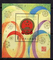 CHINA PRC Sc#1500 1979 J45 National Emblem stamps S/S