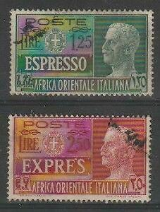 ITALIAN COLONIES EAST AFRICA 1938 special delivery used set / N8380