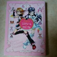 PreCure 15th Anniversary Pretty Cure COSTUME CHRONICLE ArtBook Glitter Force