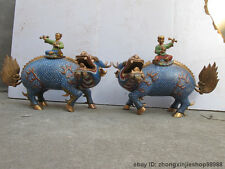China Royal 100% Bronze Gild cloisonne Boys Ride Fire Dragon kylin Lion Pair