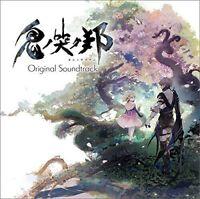 Oni No Naku Kuni (Original Soundtrack) [New CD] Japan - Import
