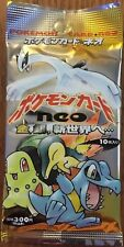 Pokemon Japanese NEO 1 Genesis Booster Pack Lugia Holo?