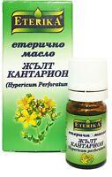 St. John's wort oil Hypericum perforatum Eterika 100% Pure Essential Oil 5 ml