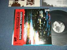 CABARET VOLTAIRE Japan 1982 PROMO NM LP+Obi+Bonus Postcards RED MECCA