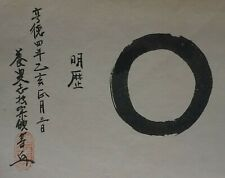 Japanese Zen Ink Sumi Hand Painting Circle Chop Stamp Signed