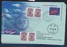 67019) LH SF München - TAIWAN  China 19.3.2002, Aerogramme ab Portugal