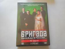 Brigade Once upon a time in Russia DVD NISP SEALED Region 1 NTSC