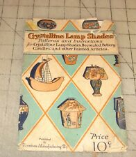 1926 CRYSTALLINE LAMP SHADES Catalog & Promotional Portfolio/Booklet DENNISON