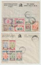 ETHIOPIA 1955, 1956, 2 OLD FDC, Mi 337-342, 350-354