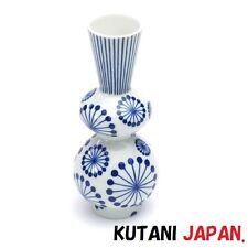Kutani Tokkuri sake bottle Porcelain Japanese Jaime Hayon flower
