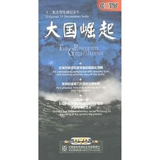 The Rise of the Great Nations 6 DVD Official China CCTV Documentary English