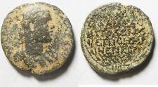 ZURQIEH -LK192- Samaria. Neapolis under Trebonianus Gallus (251-253 CE). AE 23mm