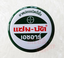 8 g. ZAM BUK HERBAL OINTMENT BALM INSECT MOSQUITO BITES PAIN RELIFF MASSAGE