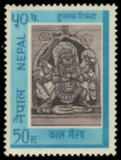 NEPAL 249 - Sculpture of Siva, Kal Bhairab (pb25162)