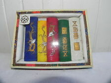 Vtg Chinese Calligraphy Sumi Drawing Ink Sticks Inkstick Set of 5 In Glass Box