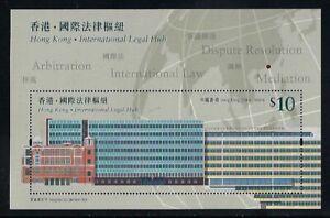 Hong Kong 2020 International Legal Hub  Stamps S/S 香港國家法律樞紐