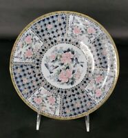 "1960-70 IMARI DECORATIVE 8.25"" PLATE JAPAN Gold Trim, blue/pink bluebird floral."