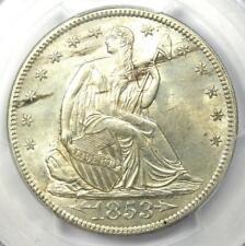 1853 Arrows Seated Liberty Half Dollar 50C - PCGS MS62 (BU UNC) - $2,250 Value!